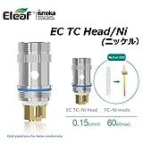 Eleaf 【正規品】EC TC Head5個パック/温度管理MELO2,MELO,iJust2対応/ (Ni/0.15Ω)