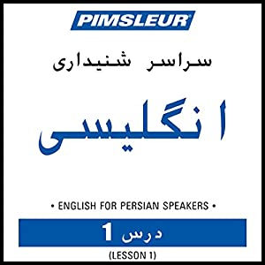 ESL Persian Phase 1, Unit 01 Audiobook
