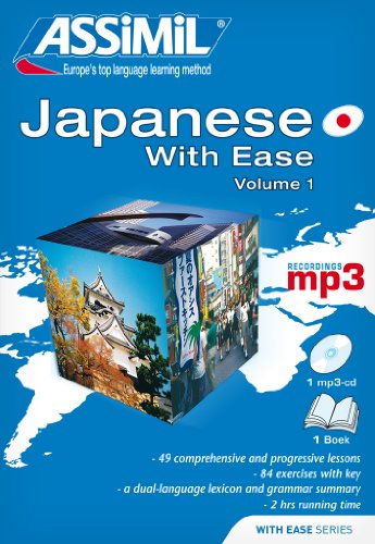 Japanese WE  1 L/CD MP3