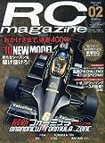 RC magazine ( ラジコンマガジン ) 2010年 02月号 [雑誌]