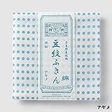 中川政七商店 豆紋ふきん アヤメ