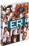 ER �۵�̿�� VI �ҥ��å�������������� ���å�2 [DVD]