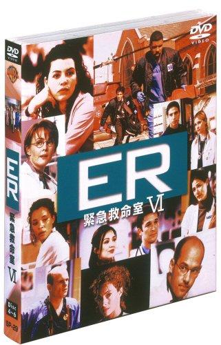 ER緊急救命室 シーズン6