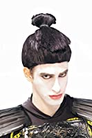 Japanese Warrior Sumo Wrestler Samurai Costume Wig