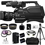 Sony HXR-MC2500 HXRMC2500 Shoulder Mount AVCHD Camcorder with 3-Inch LCD (Black) + Huge SSE Accessories Bundle Including .43x Wide Angle Lens, 2.2x Telephoto Lens, 3 Piece Multi-Coated Filter Kit, 8GB SD Memory Card, USB Memory Card Reader, HDMI Cable, 2 Extended Life Replacement Batteries, Rapid Travel Charger, Waterproof Carrying Case, 72 Inch PRO Tripod and Cleaning Kit