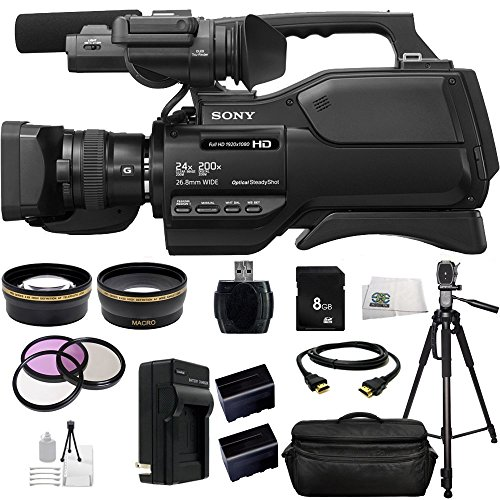 sony-hxr-mc2500-hxrmc2500-shoulder-mount-avchd-camcorder-with-3-inch-lcd-black-huge-sse-accessories-