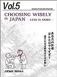 あなたの医療,ほんとはやり過ぎ?―過ぎたるは猶及ばざるがごとしChoosing wisely in Japan ― Less is More (ジェネラリスト教育コンソーシアム)