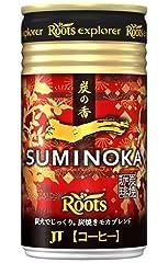 JT ルーツエクスプローラー「SUMINOKA - 炭の香 -」185gX30本(1ケース)