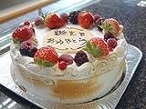 お誕生日に最適!~ホールアイスケーキ(S)