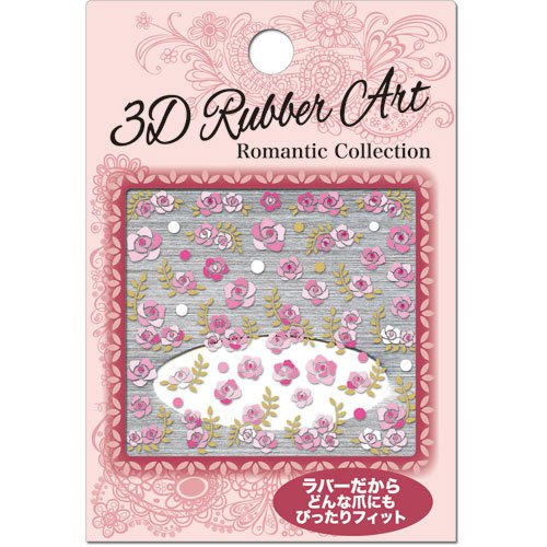 3Dラバーアート ロマンティックコレクション ローズ ピンク RMSー10 3Dラバーアート