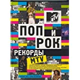 Pop i rok Rekordy MTV