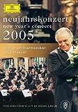 Concert du nouvel an 2005