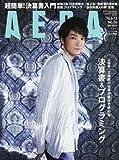 AERA(アエラ) 2016年 6/13 号 [雑誌]