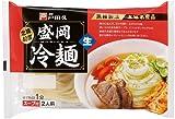 戸田久 盛岡冷麺 10袋セット