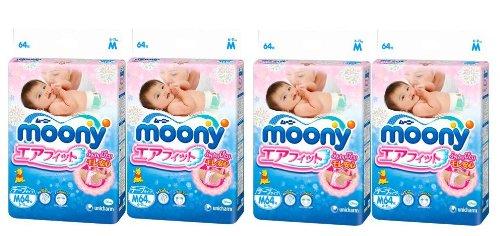 moony-m-lot-de-4-paquets-comprenant-256-couches-japonaises-6-11-kg
