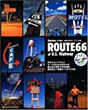 ROUTE66&U.S.Highway―失われたハイウェイ「ルート66」完全収録 (NEKO MOOK 990)