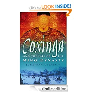fall of the ming dynasty Rise and fall of chinese dynasties tied to changes in rainfall  the time of the  downfalls of the tang, yuan and ming dynasties over the past.