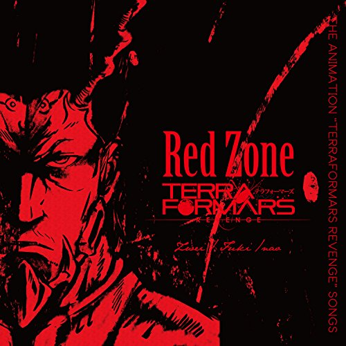 "Red Zone~THE ANIMATION ""TERRAFORMARS REVENGE"" SONGS"