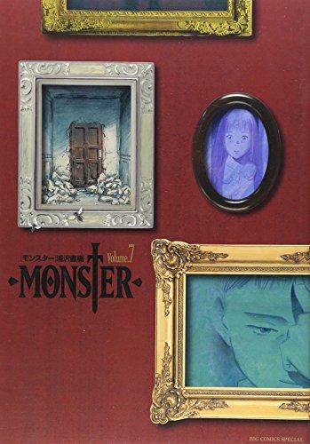 MONSTER完全版 volume.7 (ビッグコミックススペシャル)