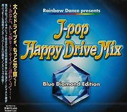 J-POP Happy Drive Mix~blue diamond edition~