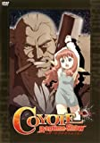 コヨーテ ラグタイムショーのアニメ画像