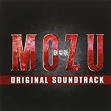 劇場版「MOZU」オリジナル・サウンドトラック