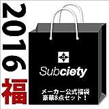 Subciety(サブサエティ2016福袋)