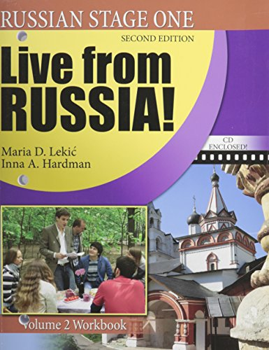 Russian Stage One: Live from Russia: Volume 2 (The...