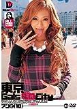 東京GalsベロCity23 接吻とギャルと舌上発射 アン(18) [DVD]