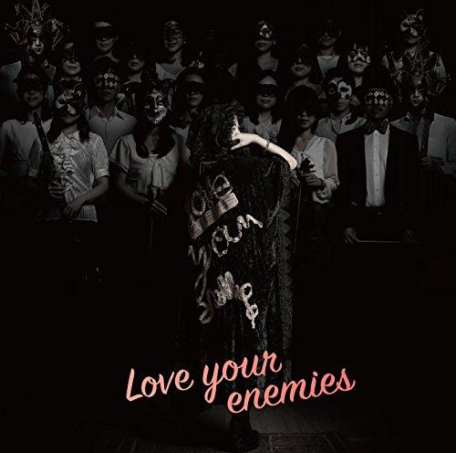 分島花音 / 「Love your enemies」 劇場版『selector destructed WIXOSS』メインテーマ <アーティスト盤>