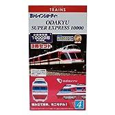 ▽【Bトレインショーティー】小田急SUPER EXPRESS 10000形HiSE 3両セット『4』小田急電鉄120116