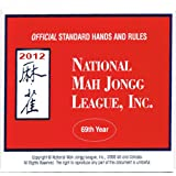 National Mah Jongg League Standard Size Card 2015