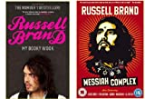 Russell Brand Double Pack - My Booky Wook [BOOK] & Messiah Complex [DVD]
