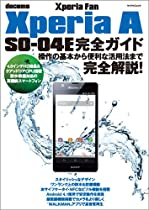 http://astore.amazon.co.jp/so-04e--22/detail/4839947619