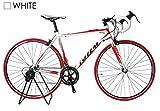 【超軽量】ロードバイク TOTEM 11B404 白 超軽量アルミフレーム 700×50cm ライト+鍵 ランキングお取り寄せ