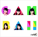 ガンバ!!(期間限定生産どきどき盤)(DVD付)