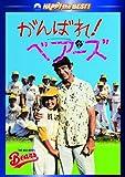 �����!�x�A�[�Y [DVD]