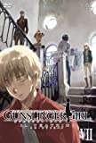 GUNSLINGER GIRL-IL TEATRINO- Vol.7【通常版】[DVD]