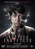 The Atticus Institute [DVD] [2014]