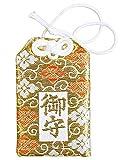 お守袋(白地に唐草・花菱)-御守り 合格祈願・交通安全のお守り袋