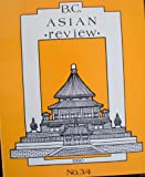 img - for B.C. Asian Review, No. 3/4 (1990) (ISSN 08356432) book / textbook / text book
