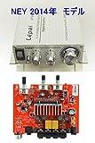 【正規品】Lepai LP-2020A+ デジタルアンプ シルバー+12V5Aアダプター+RCAオーディオケーブル★ポップノイズ対策済み。