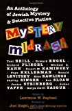 Mystery Midrash: An Anthology of Jewish Mystery & Detective Fiction
