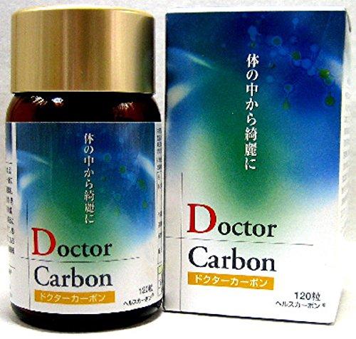 活性炭食品のヘルスカーボン配合のドクターカーボン