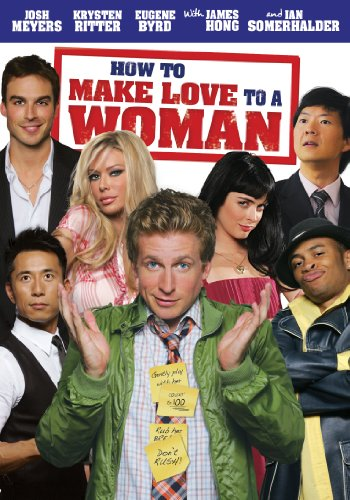 Как заняться любовью с женщиной