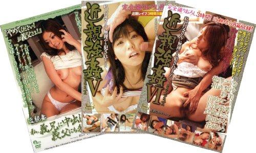 [徳澤エリカ 相武梨沙 あいら RICO] アダルト3枚パック123 マニアSP vol.02  【DVD】GHP-123
