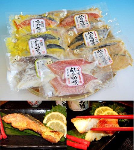 美味海鮮・漬魚セット 7種 おいしい漬け魚のセット【父の日、御中元、ご贈答用に!配送日指定OK】