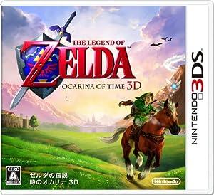 Zelda no Densetsu: Toki no Ocarina 3D [Japan Import] by Nintendo