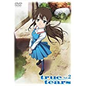 true tears vol.2 [DVD]