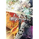 Fate/Apocrypha vol.2(書籍)